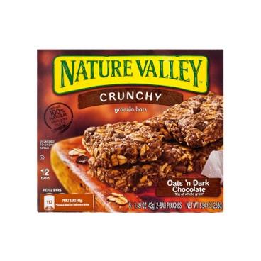 NATURE VALLEY - Crunchy Granola Bar Oats N Dark Chocolate - 253G