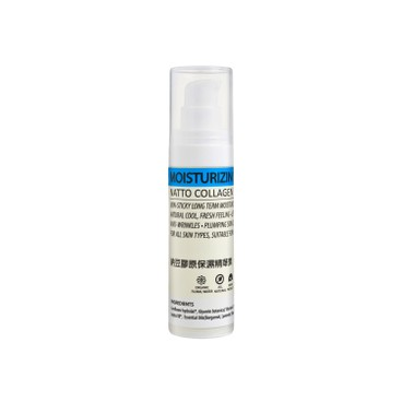 NATURALLAND - Moisturizing natto Collagen Serum - 30ML