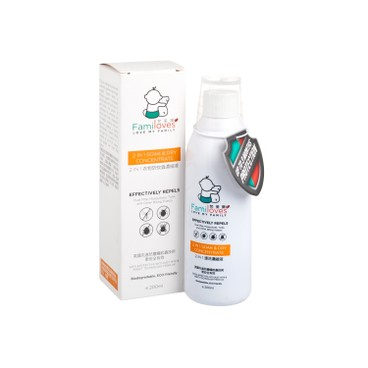 FAMILOVES - 2 In 1 Soak Dry Concentrate - 200ML