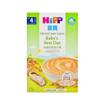 HIPP - Organic Cereal Pap Oat - 200G
