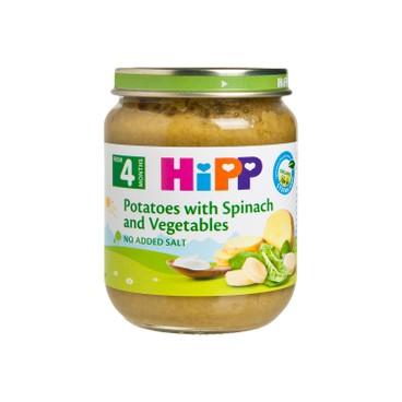 HIPP - Organic Cream spinach With Potatoes - 125G