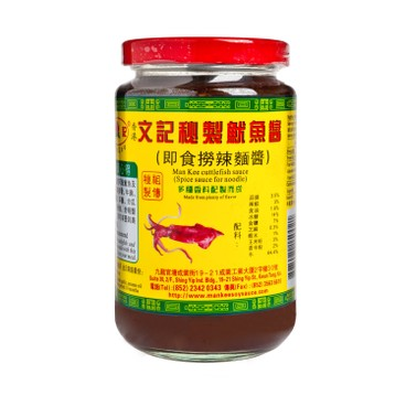 MAN KEE - Cuttlefish Sauce Spicy Sauce For Noodles - 338G