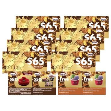 HAAGEN DAZS - 禮券套裝-新年現金券 ($65X8) - SET
