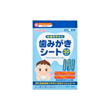 WAKODO - Tooth Cleaner For Baby - 30'S