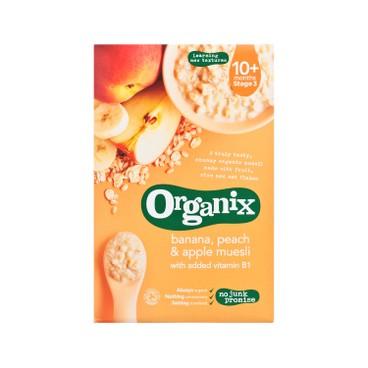 ORGANIX - APPLE, PEACH AND BANANA MUESLI - 200G