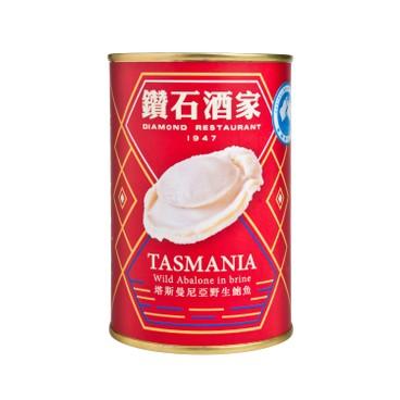 DIAMOND RESTAURANT - Tasmania Wild Abalone In Brine 1 Pc - PC
