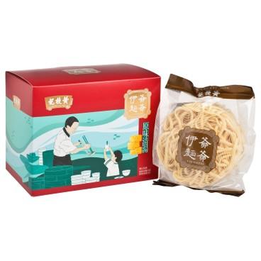 WONG CHI KEI - Yea Yea E fu Noodles clear Broth - 3'S