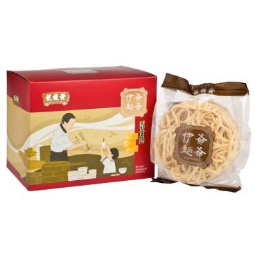 WONG CHI KEI - Yea Yea E fu Noodles pork Broth - 3'S