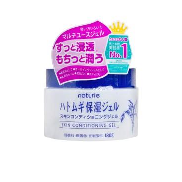 NATURIE - 薏仁保濕面霜 - 180G