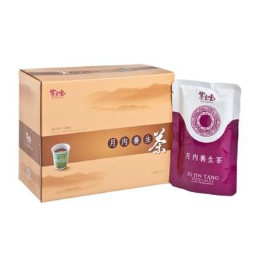 紫金堂 - 月內養生茶 - 150GX10