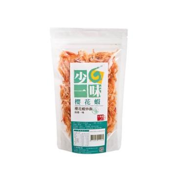 TENWINGS - Taiwan Dried Sakura Shrimp - 40G