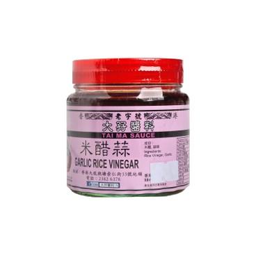 TAI MA - Garlic In White Vinegar - 270G-320G