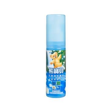 熊寶貝 - 衣物清新噴霧-森林瀑布 - 100ML