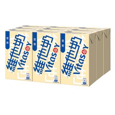 VITASOY - Soya Bean Milk - 250MLX9