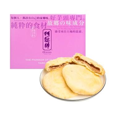 O-NONG - Taro Pastry Small - 10'S