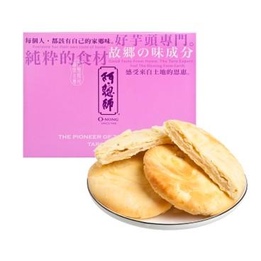 O-NONG - Sun Cakes - 10'S