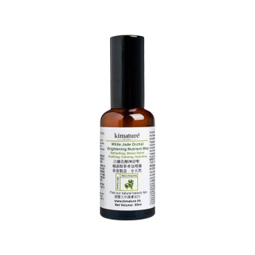 KIMATURE - White Jade Orchid Brightening Nutrient Mist - 50ML