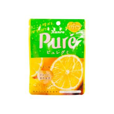 KANRO - Pure Gummy Lemon - 56G