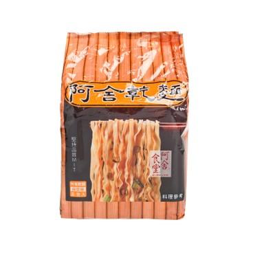 阿舍食堂 - 外省乾麵- 麻醬辣 - 95GX5