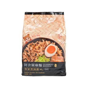 阿舍食堂 - 關廟麵- 客家香油蔥味 - 96GX4