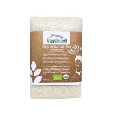 PURELAND - Organic White Jasmine Baby Rice - 1KG