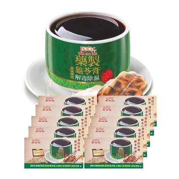 HUNG FOOK TONG - Voucher herbal Tortoise Plastron Jelly - SET