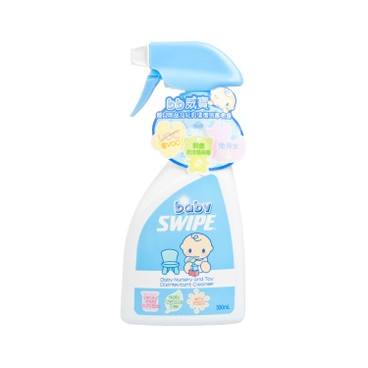 SWIPE - Baby Nursery And Toys Disinfectant Cleanser - 500ML