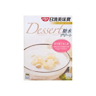 NISSIN - Retort Pouch Almond Cordial Fungus - 220GX2