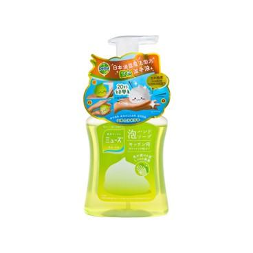 滴露 - 魔法泡泡變色潔手液-滋潤の淨味清香 - 250ML