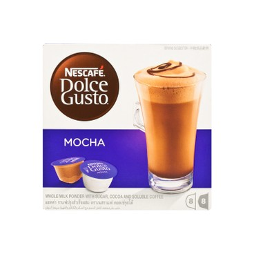 NESCAFE DOLCE GUSTO - 朱古力咖啡 - 8'S