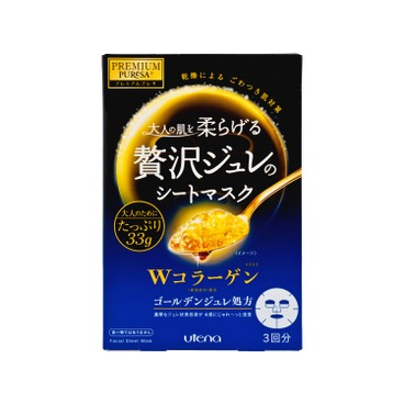 UTENA - Premium Puresa Golden Jelly Mask collagen - 3'S
