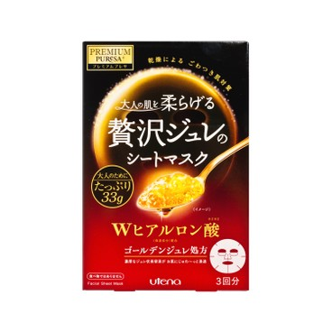 UTENA - Premium Puresa Golden Jelly Mask hyaluronic Acid - 3'S