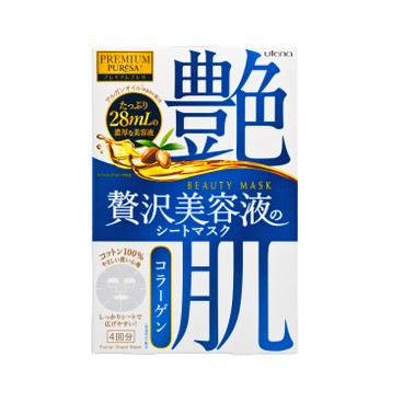 UTENA - Premium Puresa Beauty Mask collagen - 4'S