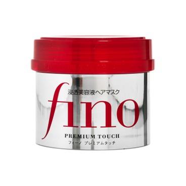 SHISEIDO資生堂 - FINO高效滲透髮膜 - 230G