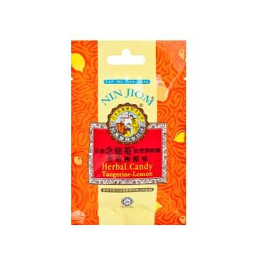 京都念慈菴 - 枇杷潤喉糖-金桔檸檬味 - 8'S