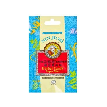 NIN JIOM - Herbal Candy super Mint - 8'S