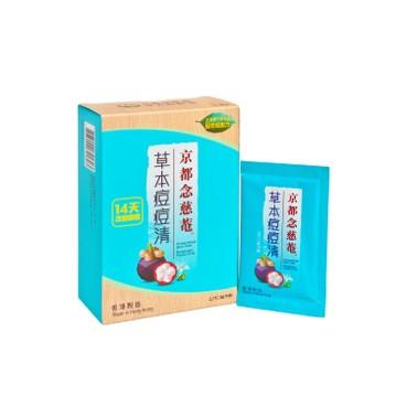 京都念慈菴 - 草本痘痘清 - 6GX7