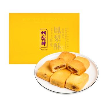 O-NONG - Pineapple Cakes - 12'S