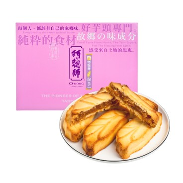O-NONG - Taiwan Cakes pineapple Filling - 10'S