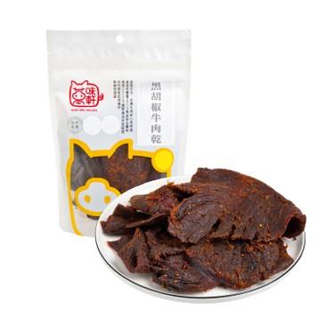 萬味軒 - 牛肉乾-黑胡椒 - 200G