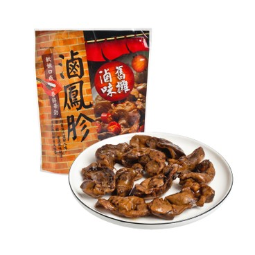 TI HU DA SHI - Braised Chicken Gizzards - 95G