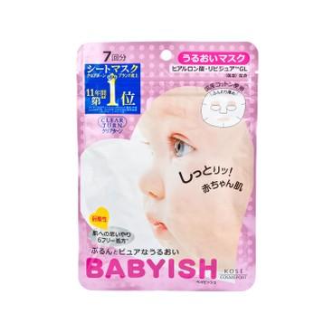 KOSE高絲 - BABYISH 玻尿酸保濕面膜 - 7'S