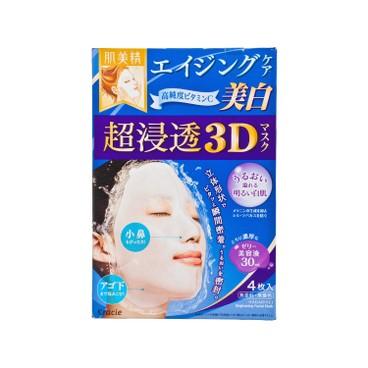 KRACIE - Hadabisei 3 d Facial Mask brightening - 4'S