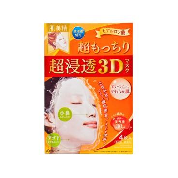 KRACIE - Hadabisei 3 d Facial Mask super Moisturizing - 4'S