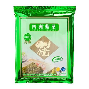 FOUR SEAS - Seaweed wasabi Flavour - 100'S