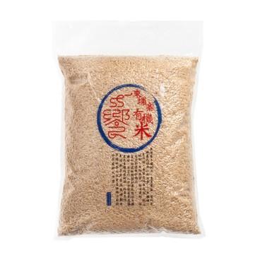 饗 - 有機公平貿易茉莉糙米 - 5KG