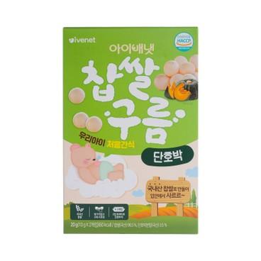IVENET - Bebe Korean Cookie Ball autumn Squash - 20G
