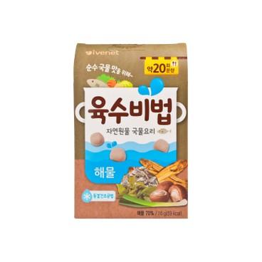 貝貝 - 幼兒專用營養湯底-魚湯味 - 20'S