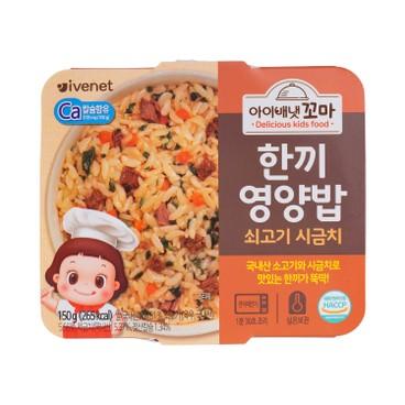 貝貝 - 速食營養飯 - 牛肉菠菜 - 150G