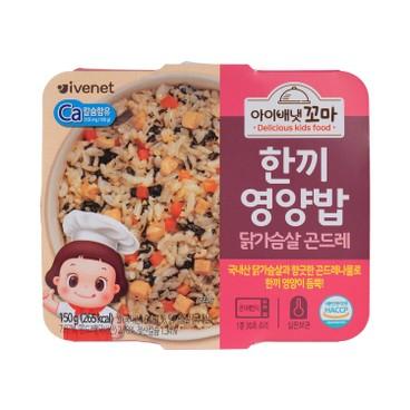 貝貝 - 速食營養飯 - 雞肉薊菜 - 150G